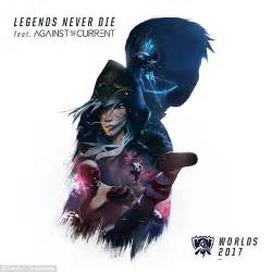 League of Legends World Championships state official song