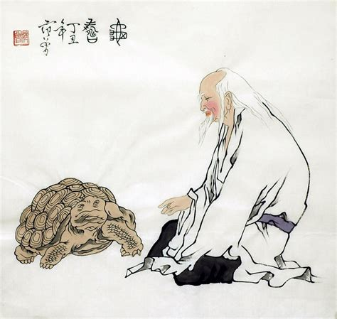 Chinese Painting: Old man, Tortoise - Chinese Painting